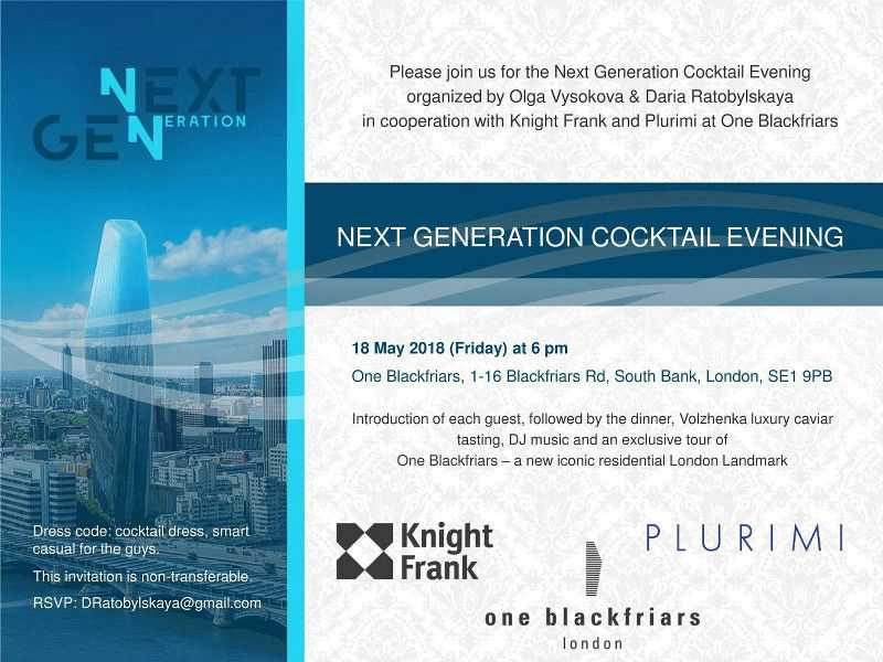 Next Generation Cocktail Evening