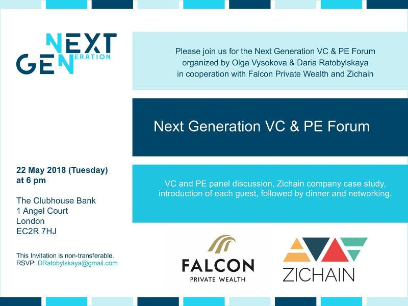 Next Generation VC&PE Forum